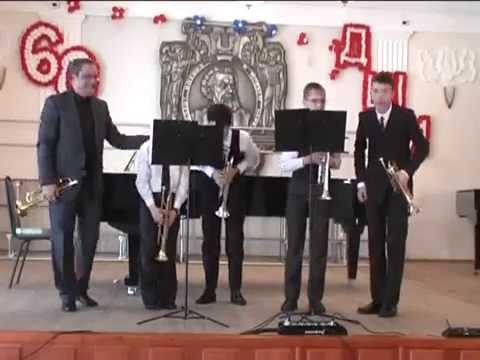 Концерт экзамен учащихся класса трубы Киборта О.В.