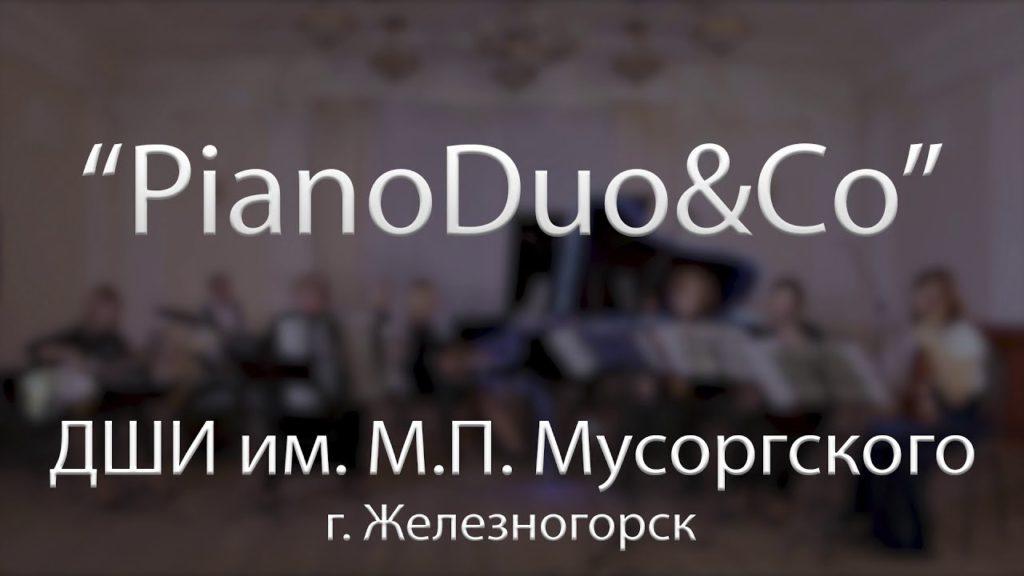 Концерт коллектива преподавателей! «PIANODUO&CO»