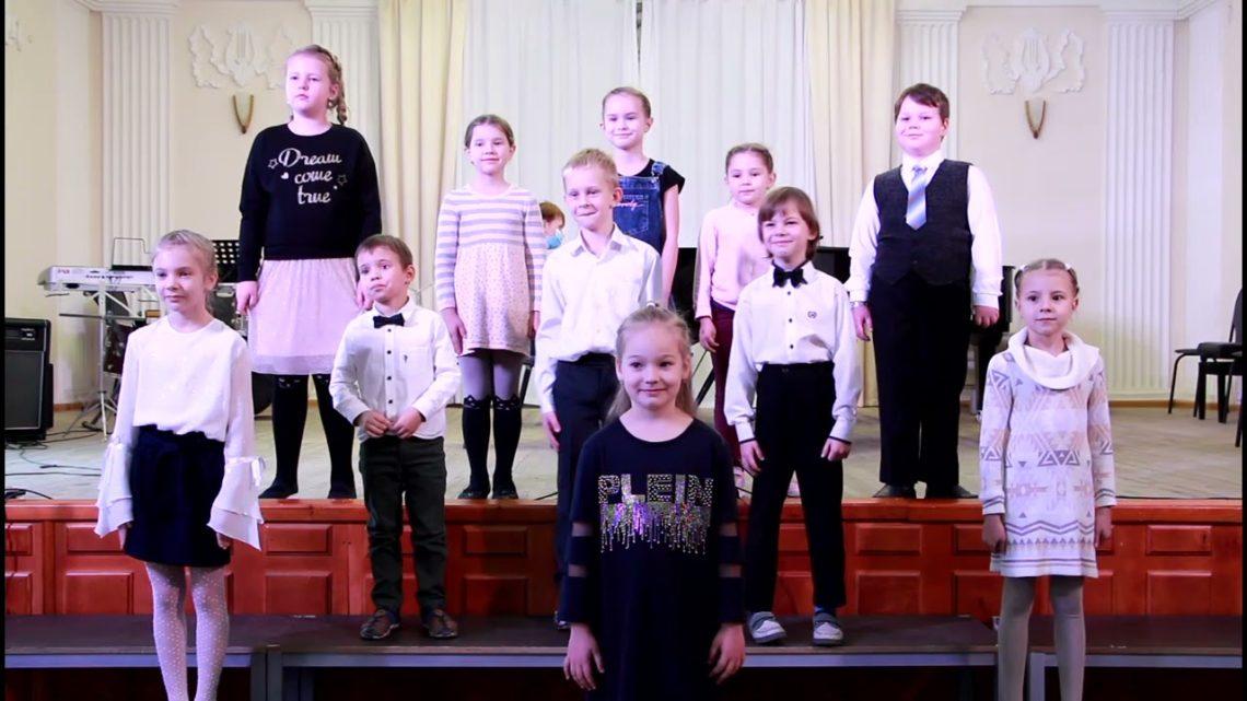 Отчетный концерт хорового отделения, часть 1