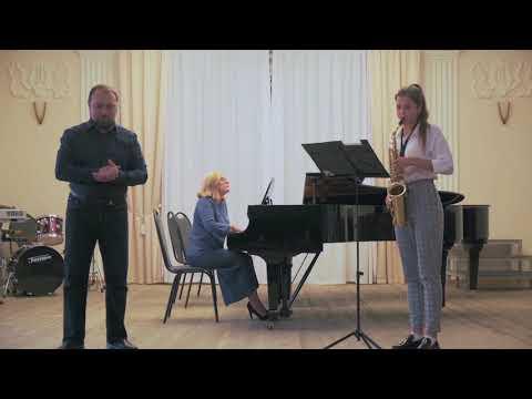Отчетный концерт отделения духовых и ударных инструментов 2021